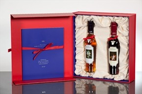 MACALLAN 60TH ANNIVERSARY OF THE CORONATION (1953-2013)